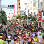 那覇マラソン2016のコースを攻略!ポイントは高低差と暑さ!