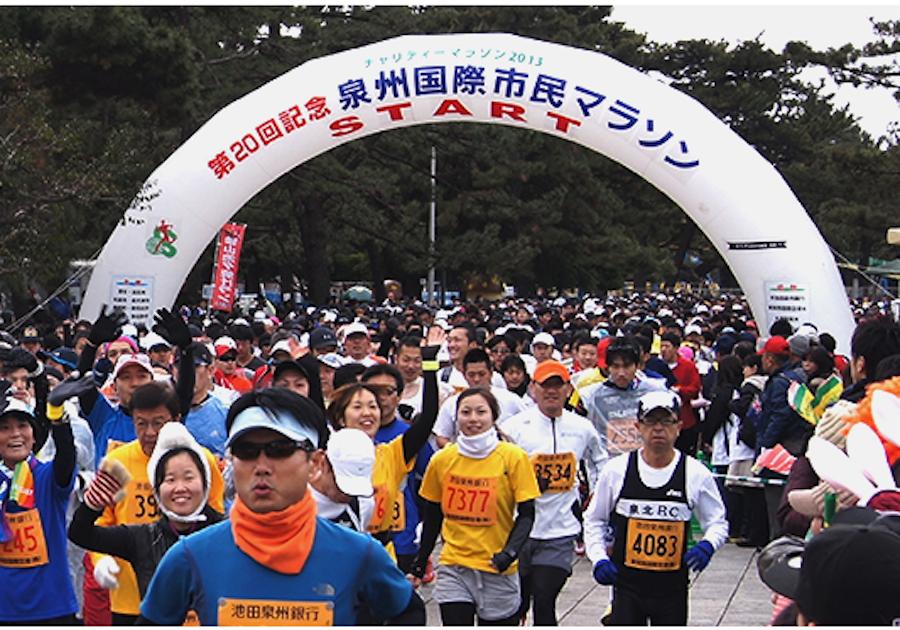2020 泉州 国際 マラソン 開催中止・開催延期が決定したRUNNET取扱大会【速報】